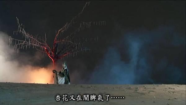 九龍變第9集-默杏_改8