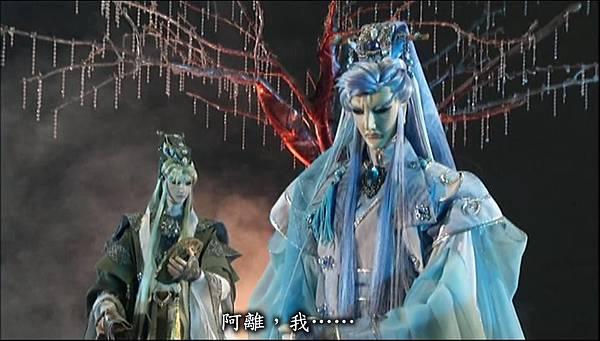 九龍變第9集-默杏_改2
