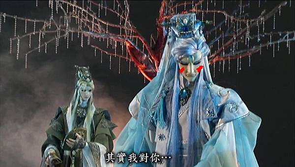 九龍變第9集-默杏_改9