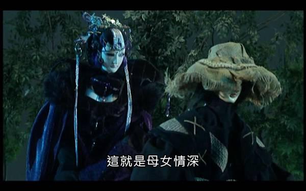 KMP-DVD[11-07-20]