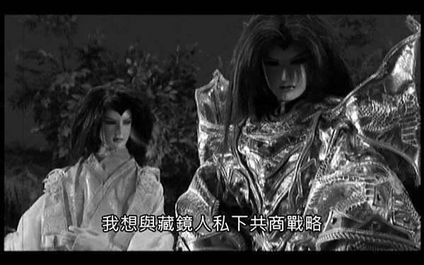 KMP-DVD[12-31-46]