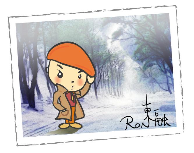 【麥子.Ron.去旅行…】