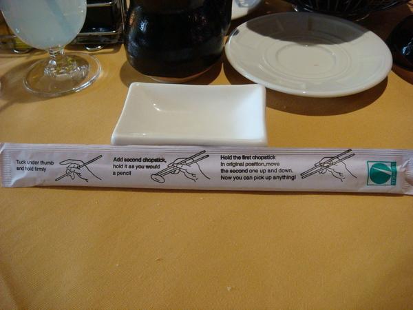 筷子的用法