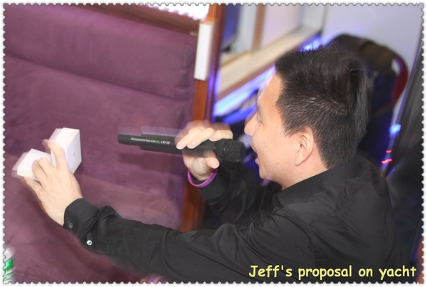"Jeff ""小菁,你願意嫁給我嗎?"""