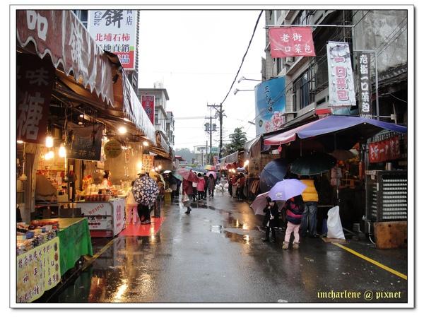 北埔老街.jpg