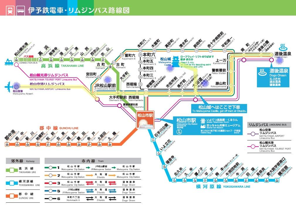 松山市伊予鐵電車路線圖.jpg