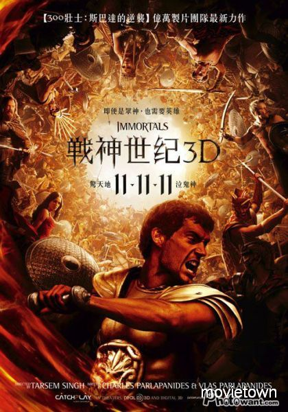 movietown影城 戰神世紀3D海報Immortals Poster03.jpg
