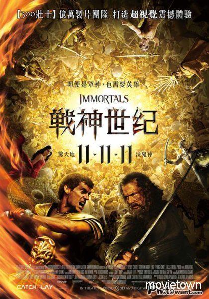 movietown影城 戰神世紀3D海報Immortals Poster02.jpg