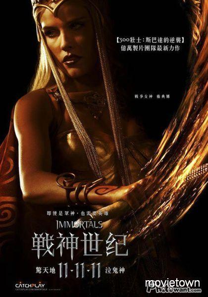 movietown影城 戰神世紀3D海報Immortals Poster05.jpg