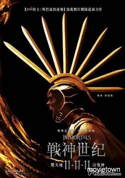 movietown影城 戰神世紀3D海報Immortals Poster06.jpg