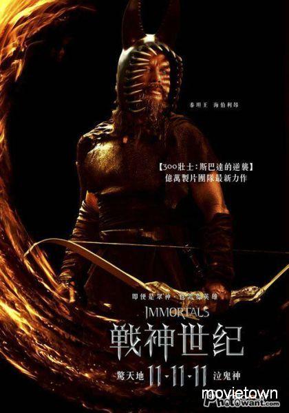 movietown影城 戰神世紀3D海報Immortals Poster07.jpg