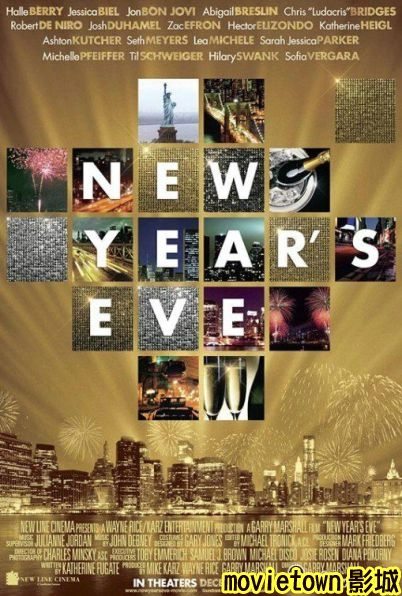 movietown影城101次新年快樂海報New Year's Eve Poster1新.jpg