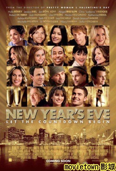 movietown影城101次新年快樂海報New Year's Eve Poster2新.jpg
