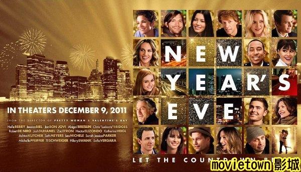 movietown影城101次新年快樂海報New Year's Eve Poster4新.jpg