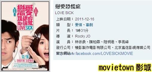 ▼相較之下台灣觀眾就比較捧場;YAHOO電影觀眾評價高達4.4!新.jpg