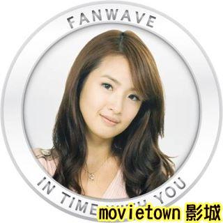 movietown影城戀愛恐慌症演員│恋爱恐慌症演员1林依晨│林依晨新.jpg