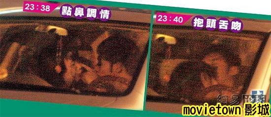 movietown影城戀愛恐慌症演員│恋爱恐慌症演员3阿ken6阿ken小白喇舌照片新.jpg