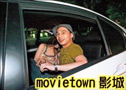 movietown影城戀愛恐慌症演員│恋爱恐慌症演员3阿ken9阿ken小白新.jpg