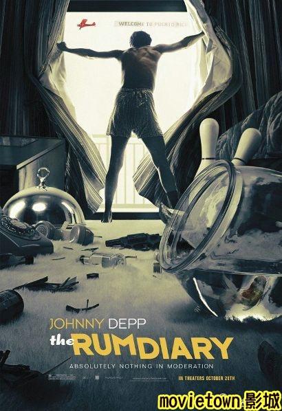 movietown影城醉後型男日記海報The Rum Diary Poster加勒比醉愛日記海報4新.jpg