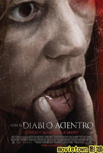 心魔海報The Devil Inside Poster義大利驅魔揭秘海報│心中的恶魔海报-movietown影城2新.jpg
