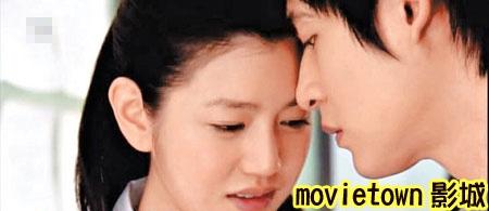 愛的麵包魂│爱的面包魂0陳妍希陈妍希movietown影城8仔仔吻戲新.jpg