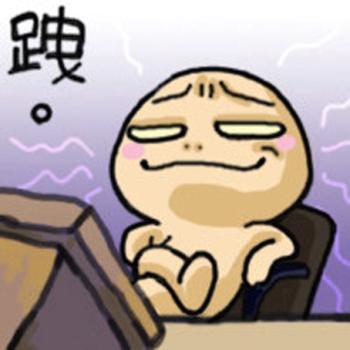 愛的麵包魂│爱的面包魂4胡家瑋彎彎可愛圖片胡家玮弯弯可爱图片9.jpeg