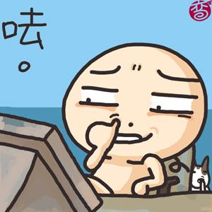 愛的麵包魂│爱的面包魂4胡家瑋彎彎可愛圖片胡家玮弯弯可爱图片95.jpg