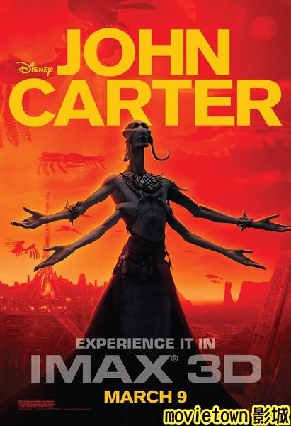 異星戰場 強卡特戰記海報│異星爭霸戰海報│异星战场海报John Carter4新