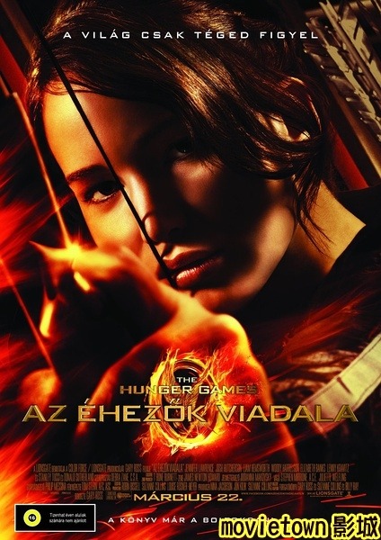 飢餓遊戲海報│饥饿游戏海报The Hunger Games Poster3新