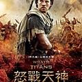 超世紀封神榜2怒戰天神海報│狂.神.魔戰海報│诸神之怒海报Wrath of the Titans Poster0新