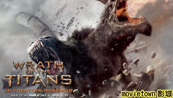 超世紀封神榜2怒戰天神海報│狂.神.魔戰海報│诸神之怒海报Wrath of the Titans Poster5新