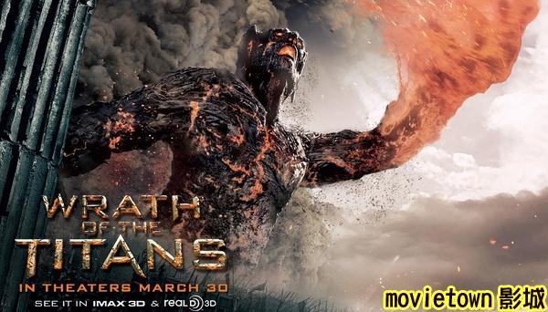 超世紀封神榜2怒戰天神海報│狂.神.魔戰海報│诸神之怒海报Wrath of the Titans Poster7新
