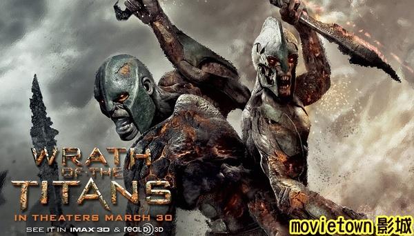 超世紀封神榜2怒戰天神海報│狂.神.魔戰海報│诸神之怒海报Wrath of the Titans Poster8新