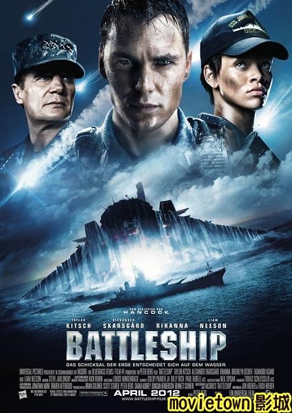 超級戰艦 異形海戰海報│超级战舰海报Battleship Poster2新