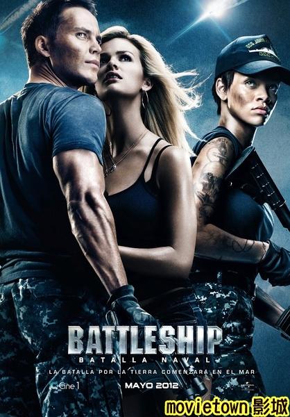 超級戰艦 異形海戰海報│超级战舰海报Battleship Poster3新