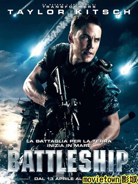 超級戰艦 異形海戰海報│超级战舰海报Battleship Poster5新