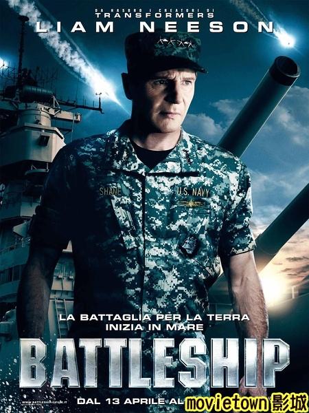 超級戰艦 異形海戰海報│超级战舰海报Battleship Poster6新
