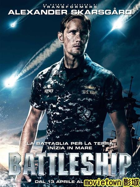 超級戰艦 異形海戰海報│超级战舰海报Battleship Poster7新