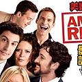 0電影美國派 高潮再起影評(評價)同樣笑話一直講就不好笑了..[附美國派系列1-9全集線上看下載]美國處男之孔雀開屏線上影評美国派4美国重逢qvod影評American Pie Reunion Review-movietown影城