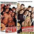 電影美國派 高潮再起海報│美國處男之孔雀開屏海報│美国派4美国重逢海报American Pie Reunion Poster1新