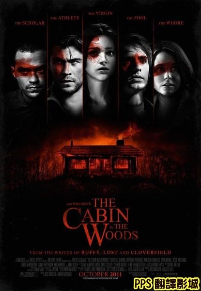 鬼屋詭屋海報│屍營旅舍海報│林中小屋海报The Cabin in the Woods Poster1新