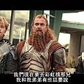 雷神│雷神托爾│雷神索爾│雷神奇俠Thor0