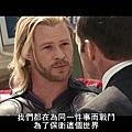 雷神│雷神托爾│雷神索爾│雷神奇俠Thor3