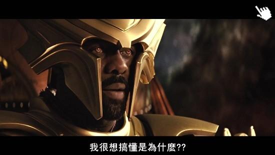 雷神│雷神托爾│雷神索爾│雷神奇俠Thor4