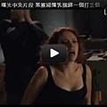 ▼《復仇者聯盟》曝光中文片段 黑寡婦爆乳捆綁一個打三個-ppsmovie▼