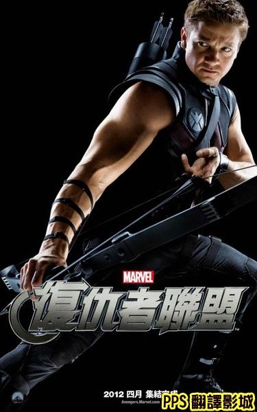 復仇者聯盟角色海報│复仇者联盟海报The Avengers Role3傑瑞米雷納 jeremy renner鷹眼俠│鹰眼侠新