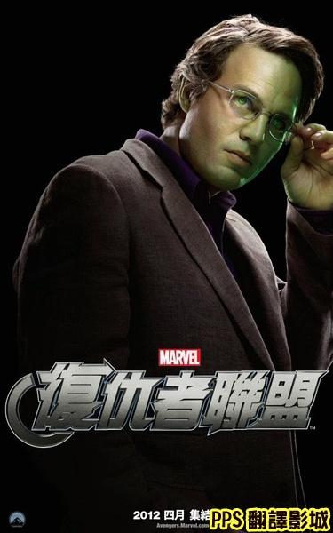 復仇者聯盟角色海報│复仇者联盟海报The Avengers Role5馬克魯法洛 mark ruffalo綠巨人浩克新