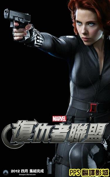 復仇者聯盟角色海報│复仇者联盟海报The Avengers Role4史嘉蕾喬韓森 scarlett johansson黑寡婦│黑寡妇新