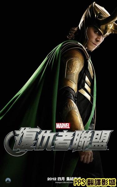 復仇者聯盟角色海報│复仇者联盟海报The Avengers Role7湯姆希德斯頓 Tom Hiddleston洛基新