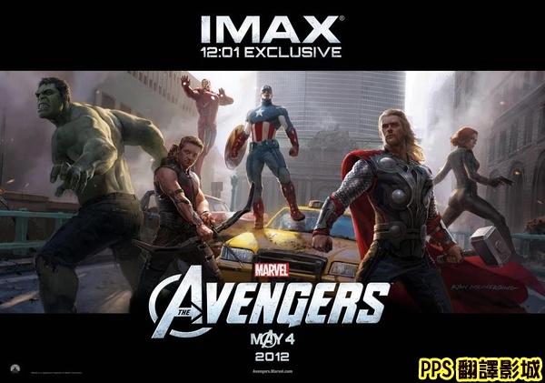 復仇者聯盟海報│复仇者联盟海报The Avengers1新